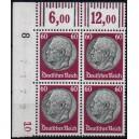 Mi. Nr. 493W im Eckrandviererblock links oben Walzendruck mit zwei Druckerzeichen postfrisch mit Fotoattest