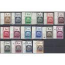 Mi. Nr. 1- 16 Eckrand links oben mit 10 Druckerzeichen