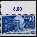 Mi.-Nr. 116 XI Oberrand
