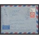 Mi. Nr. 264 Oberrandsstück auf portogerechtem Brief Luftpostbrief in den Iran! Sehr selten!!