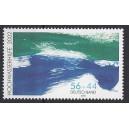 Mi. Nr. 2278 C II postfrisch